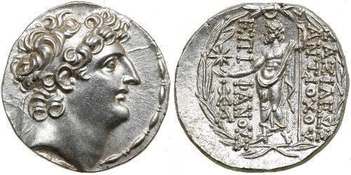 1 Tetradracma Imperio seléucida (312BC-63 BC) Plata