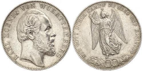 1 Thaler Royaume de Wurtemberg (1806-1918) Argent Charles Ier de Wurtemberg
