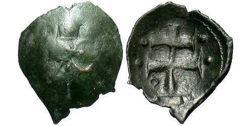 1 Trachy Byzantine Empire (330-1453) Billon John III Doukas (1192-1254)