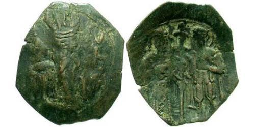 1 Trachy Empire of Nicaea (1204-1261) Billon John III Doukas (1192-1254)