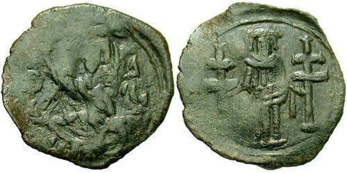1 Trachy Byzantine Empire (330-1453) Bronze Andronikos III Palaiologos (1297-1341)