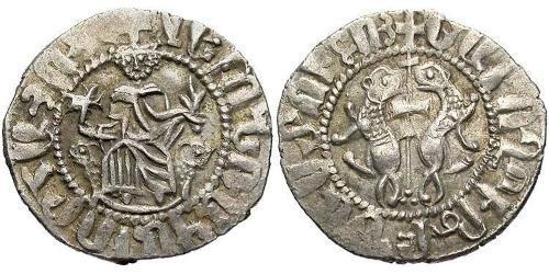 1 Tram Armenian Kingdom of Cilicia (1080-1375) Silver Leo I, King of Armenia (1150-1219)