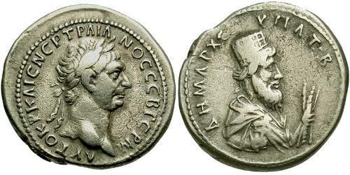 1 Tridrachm Roman Empire (27BC-395) Silver Trajan (53-117)