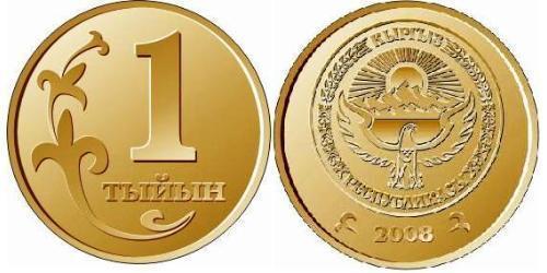 1 Tyiyn Kyrgyzstan (1991 - ) Brass