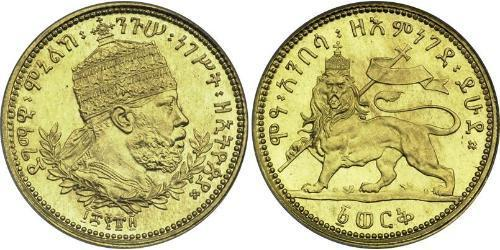 1 Werk Ethiopia Gold Menelik II of Ethiopia ( 1844 -1913)