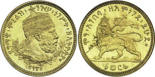1 Werk Etiopia Oro Menelik II of Ethiopia ( 1844 -1913)