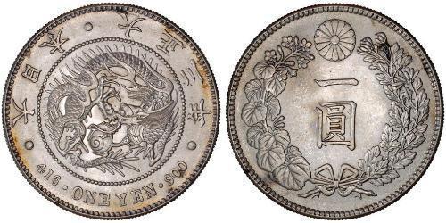1 Yen 大日本帝国 (1868 - 1947) 銀 大正天皇 (1879 - 1926)