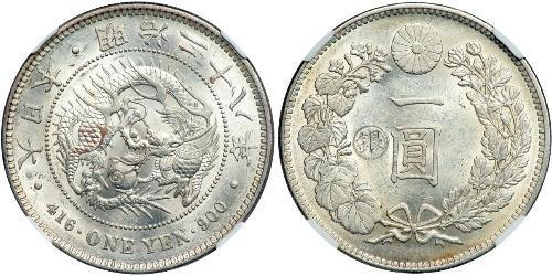 1 Yen Empire du Japon (1868-1947) Argent Meiji the Great (1852 - 1912)