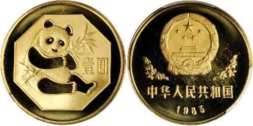 1 Yuan 中华人民共和国 金