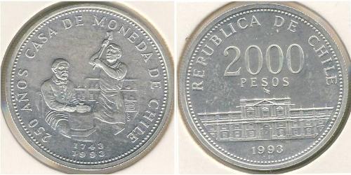 2000 Песо Чили Серебро