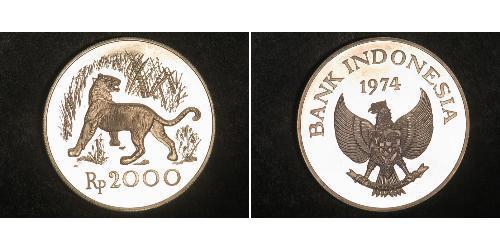 2000 Roupie Indonésie Argent