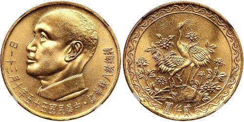 2000 Yuan Taiwán Oro