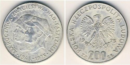 200 Злотый Польская Народная Республика (1952-1990) Никель/Медь