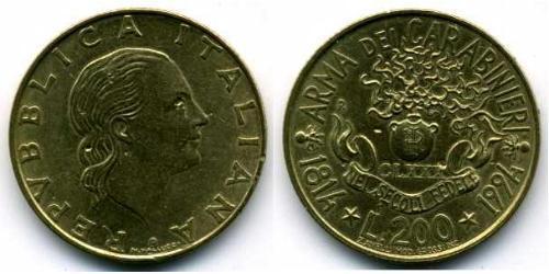 200 Ліра Італія Бронза/Алюміній