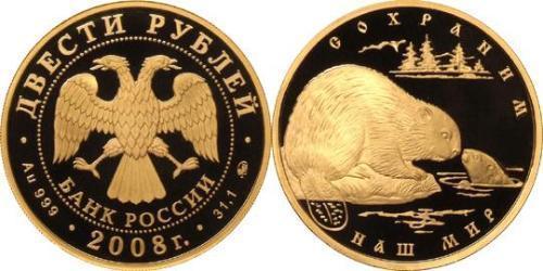 200 Рубль Российская Федерация  (1991 - ) Золото