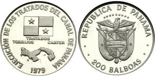 200 Balboa Republic of Panama Platinum
