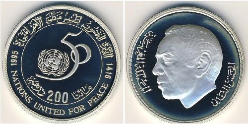 200 Dirham Morocco Silver
