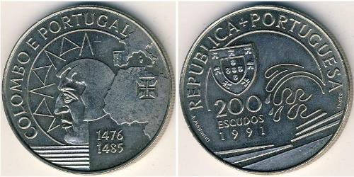 200 Escudo Portuguese Republic (1975 - ) Copper/Nickel