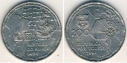 200 Escudo Portuguese Republic (1975 - ) Copper-Nickel