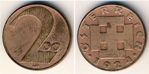 200 Krone Primera República de Austria (1918-1934) Bronce