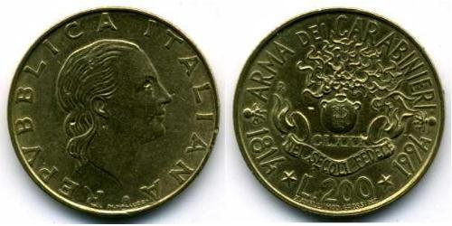 200 Lira Italy Bronze/Aluminium
