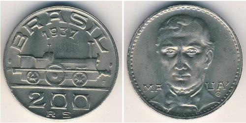 200 Reis Brésil Cuivre/Nickel
