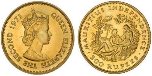 200 Rupee Maurice Or Elizabeth II (1926-)