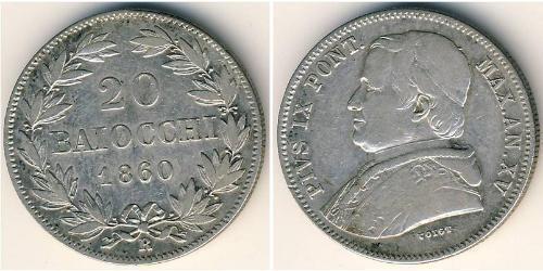 20 Байокко Папская область (752-1870) Серебро Пий IX (1792- 1878)