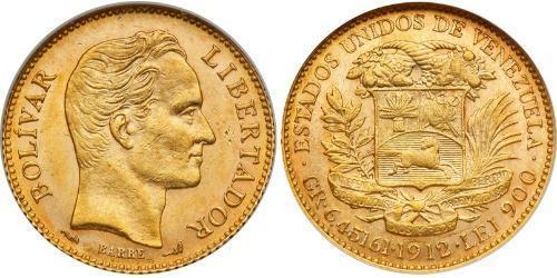 20 Болівар Венесуела Золото