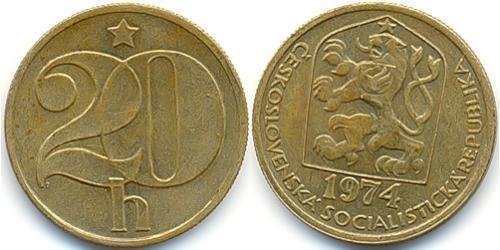20 Геллер Чехословакия (918-1992) Латунь