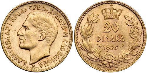 20 Динар Социалистическая Федеративная Республика Югославия (1943 -1992) Золото