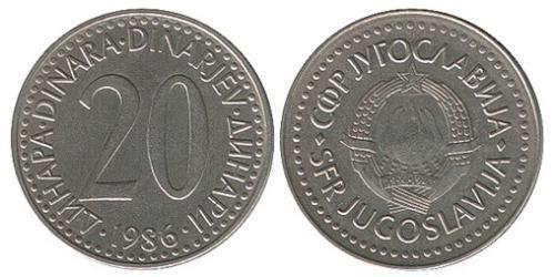 20 Динар Социалистическая Федеративная Республика Югославия (1943 -1992) Цинк/Медь