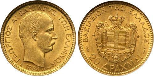 20 Драхма Королевство Греция (1832-1924) Золото Георг I король Греции (1845- 1913)