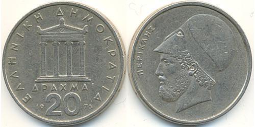 20 Драхма Греческая Республика  (1974 - ) Никель/Медь Перикл (444BC - 429BC)