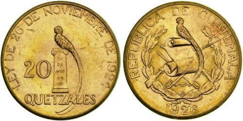 20 Кетцаль Республика Гватемала (1838 - ) Золото