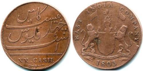 20 Кеш Индия (1950 - ) Медь