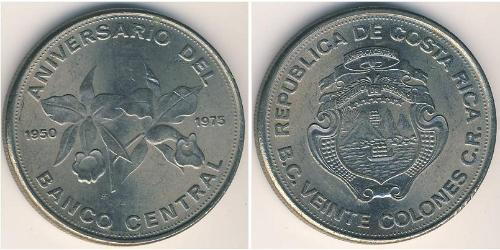 20 Колон Коста-Рика Никель