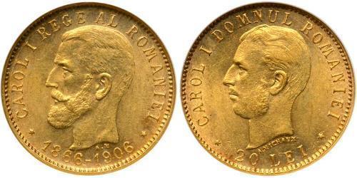20 Лей Королівство Румунія (1881-1947) Золото Carol I of Romania (1839 - 1914)