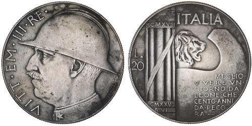 20 Лира Kingdom of Italy (1861-1946)  Виктор Эммануил III (1869 - 1947)