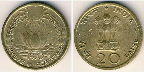 20 Пайса Индия (1950 - ) Алюминий/Бронза