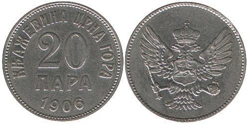 20 Пара Черногория Никель