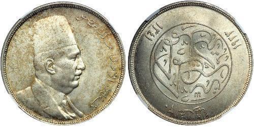 20 Піастр Королівство Єгипет (1922 - 1953) Срібло Ахмед Фуад I (1868 -1936)