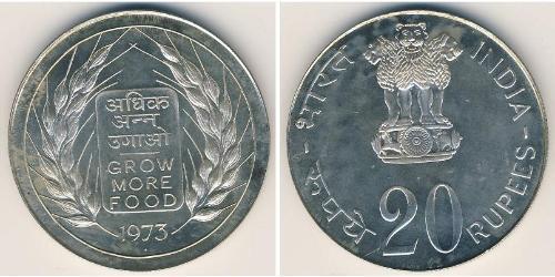20 Рупия Индия (1950 - ) Серебро