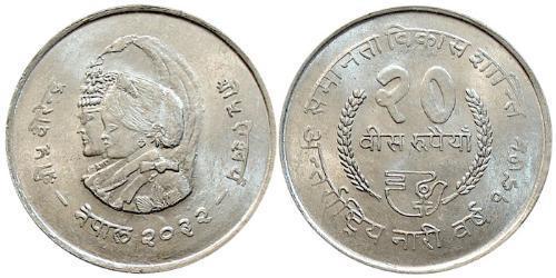 20 Рупия Непал Серебро