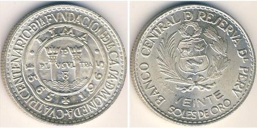 20 Соль Перу Серебро