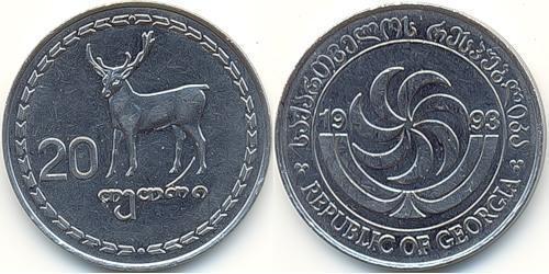 20 Тетри Грузия (1991 - )