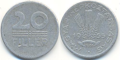 20 Филлер Венгерская Народная Республика (1949 - 1989) Алюминий