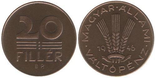 20 Филлер Венгрия (1989 - ) Алюминий/Бронза