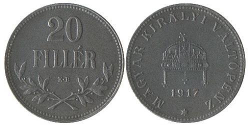 20 Филлер Венгрия (1989 - ) Сталь