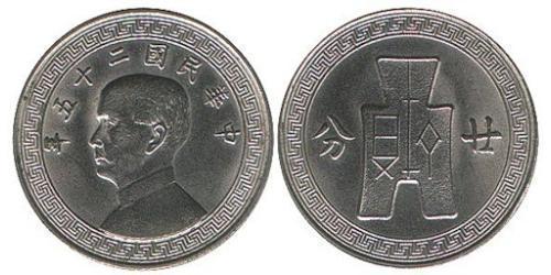 20 Фэн Китайская Народная Республика Никель Сунь Ятсен